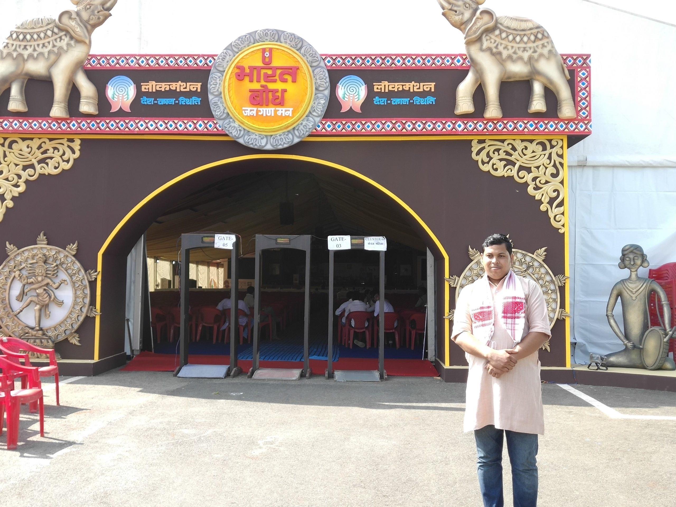 Lok Manthan Ranchi